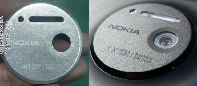 eos lens compare