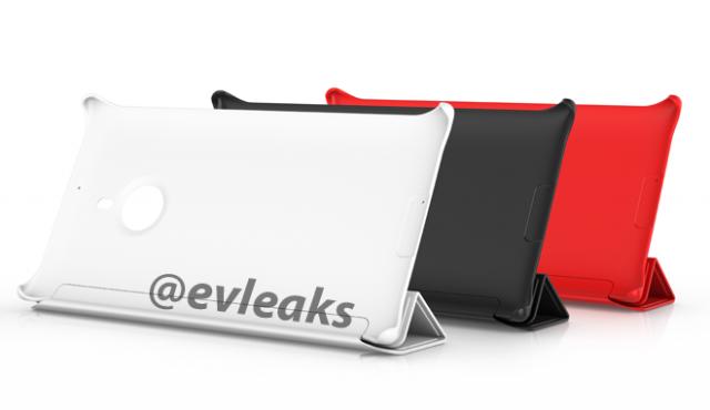 lumia 1520 smart cover case
