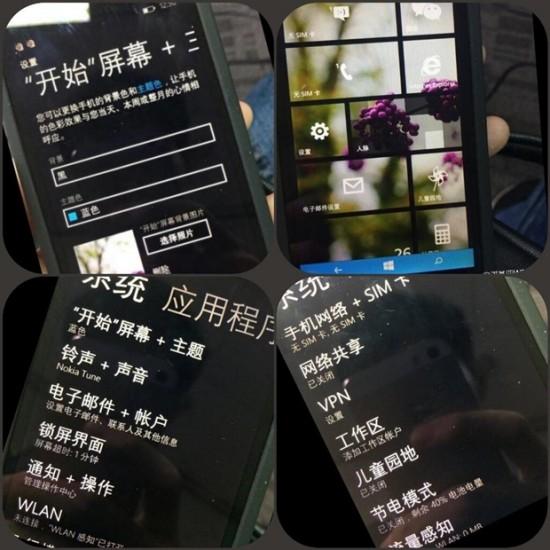 lumia 630 china